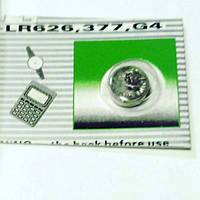 Батарейка таблетка G4, LR626, 377, цена за 1 шт., фото 1