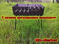 Раскладной мангал - чемодан на 8 шампуров + КОЧЕРГА В ПОДАРОК