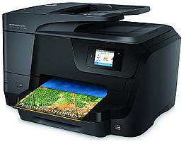 HP OfficeJet Pro 8710 with Wi-Fi (D9L18A11B)