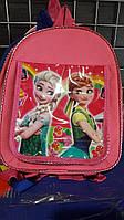 Рюкзак с карманом для детей