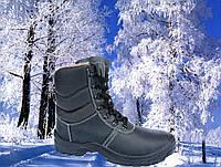 Ботинки кожанные утепленные TAIGA