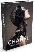 Chanel. Энциклопедия стиля