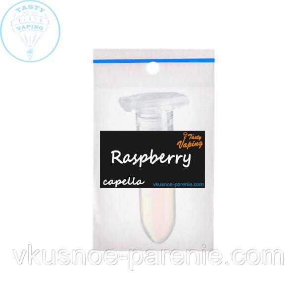 Ароматизатор Raspberry (Малина) Capella 1 мл