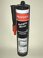 Каучуковый однокомпонентный  клей-герметик PENOSIL Premium SpeedFix Mirror 936