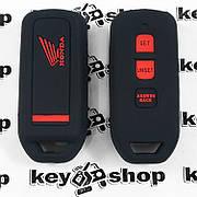 Чохол (чорний, силіконовий) для мото ключа Honda (Хонда) 3 кнопки