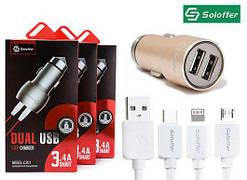 Зарядное устройство Soloffer C 201 3.4A+ кабель Lighting