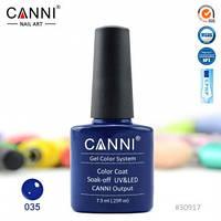 Гель-лак CANNI № 035 (темно-синий)