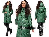 Куртку женскую на тинсулейте в Украине. Сравнить цены bdb0f06c1156d