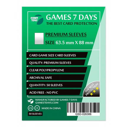 Протекторы для карт Games 7 Days 50 шт. (63.5 х 88 мм) Premium Quality, фото 2