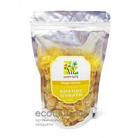 Цукати из ананаса кусочками Happy Nuts 200г