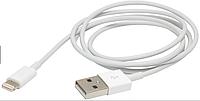 Кабель синхронизации зарядки для Apple iPhone iPad Lightning USB 1 м.