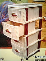 Комод пластиковый на 4 ящика бежево - коричневый