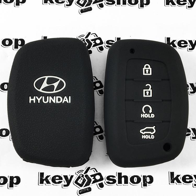Чехол (черный, силиконовый) для смарт ключа Hyundai (Хундай) 4 кнопки