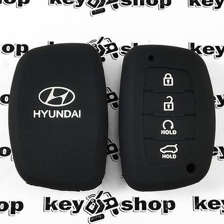 Чохол (чорний, силіконовий) для смарт ключа Hyundai (Хундай) 4 кнопки, фото 2