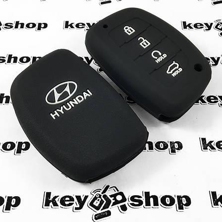Чехол (черный, силиконовый) для смарт ключа Hyundai (Хундай) 4 кнопки, фото 2