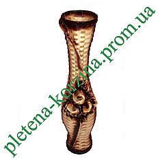 Плетеная ваза Арт.247.1-в95