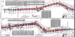 Проектування автомобільних доріг