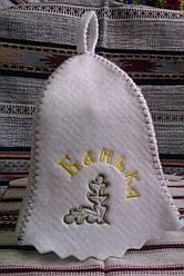 Шапка для сауни та бані унісекс з вишивкою Банька