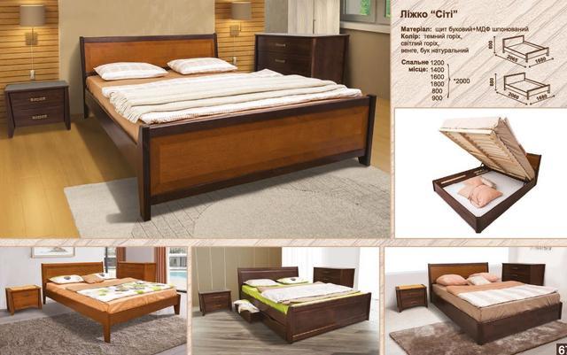 Кровать двуспальная Сити (ассортимент)