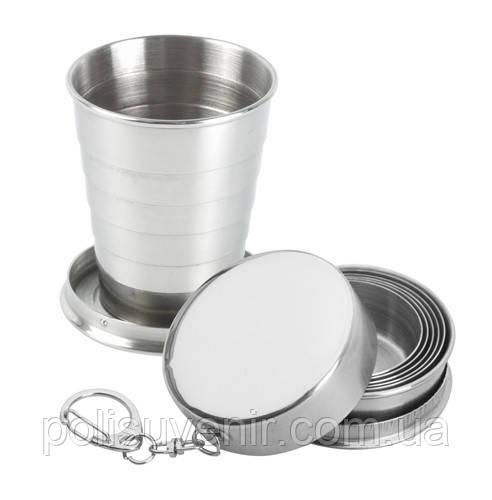 Складна чашка з неркажавіючої сталі 100 мл