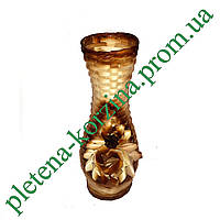 Плетеная ваза Арт.247.3-в45