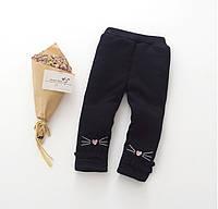 Штаны лосины детские утепленные на девочку зима синтепон+плюш черные.  Сертифицированная компания. fe35a784e1aa0