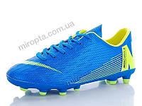 Футбольная обувь (мальчик демисезон, 36-40 р.) Бутсы Nike Mercurial SuperFly f19c6002aa0