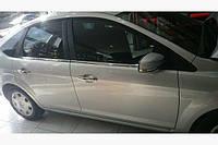 Наружняя окантовка стекол (4 шт, нерж.) - Ford Mondeo 2000-2008 гг.