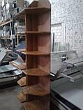 Стелаж з дерева б, дерев'яні стелажі торгові б, дерев'яний стелаж б/в, стелажі кутові б/у, фото 3