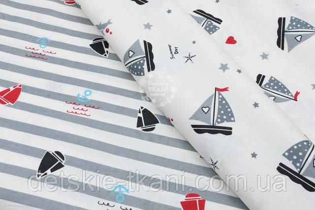 Сатин с рисунком кораблей