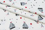 """Сатин ткань """"Серые кораблики с дельфинами"""" на кремовом №1736с, фото 2"""