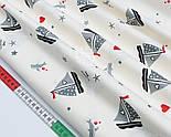 """Сатин ткань """"Серые кораблики с дельфинами"""" на кремовом №1736с, фото 5"""