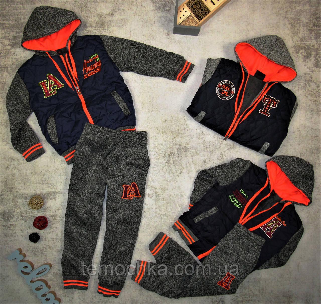 Теплый спортивный костюм комплект для мальчика