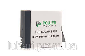 Аккумулятор PowerPlant SJCAM SJ6B 910mAh