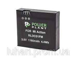 Aккумулятор PowerPlant Xiaomi RLDC01FM 1160mAh