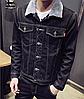 Джинсова куртка на хутряній підкладці. (01291)