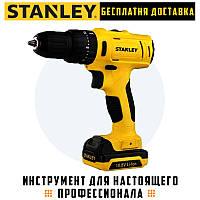 Дрель шуруповерт аккумуляторный Stanley, SCH12S2, 10,8 В, 2x1,5 Ач, с ударной функцией