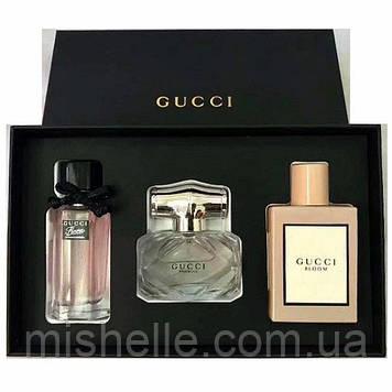 Подарочный набор Gucci, 3 X 30 ml (реплика)