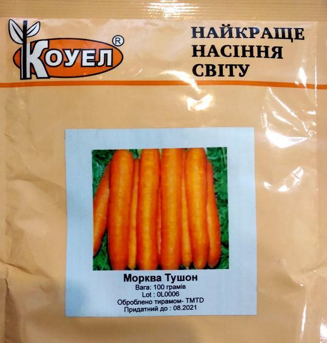 Семена моркови Тушон 100г