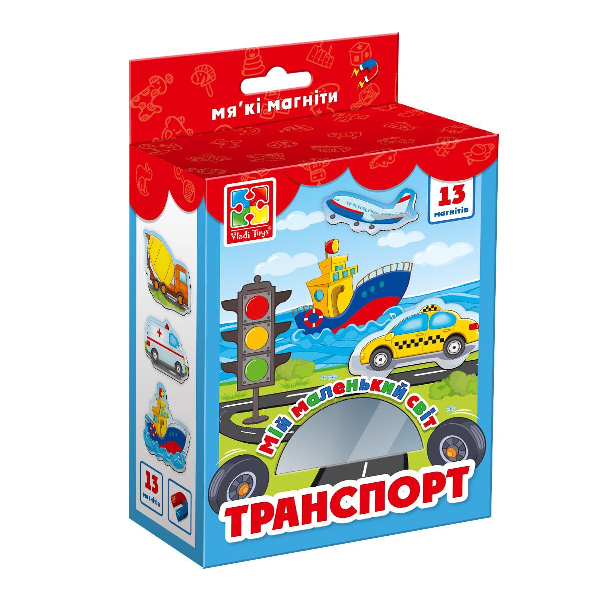 """Игра настольная """"Мой маленький мир"""" Транспорт (Украинский) """", Vladi Toys"""