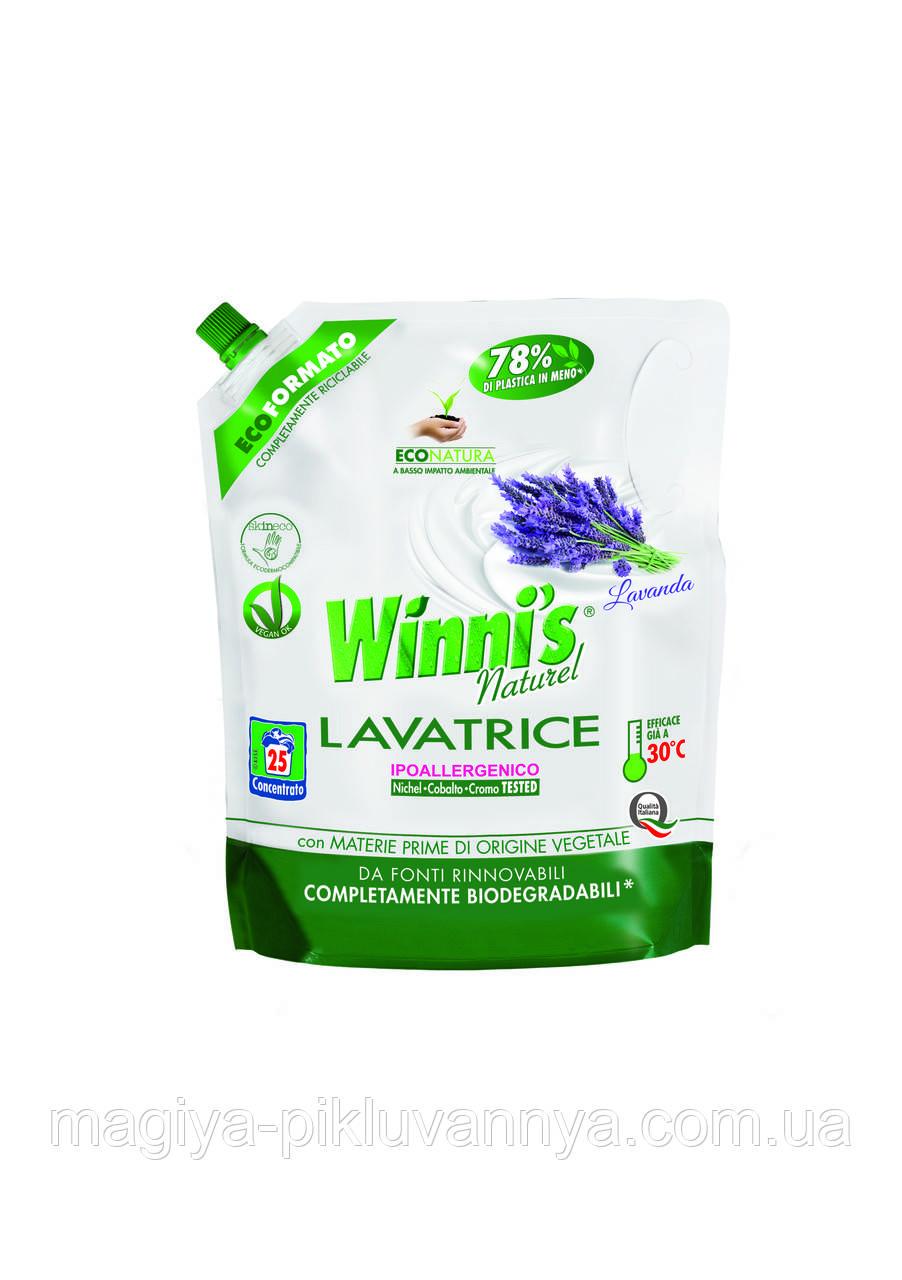 Гель для стирки любых типов волокон и деликатной одежды Winni's Lavatrice Lavanda 1500 ml, арт.034687