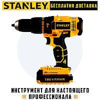 Дрель шуруповерт аккумуляторный Stanley, SCH201D2K, 18 В, 2x2,0 Ач, ударный