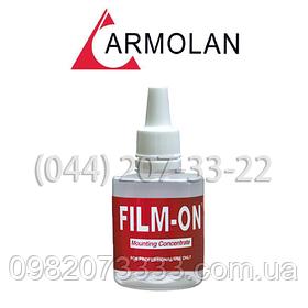 Фирменный установочный концентрат Film-ON теперь в упаковках по 30 мл