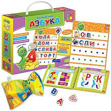 2801-05 Развивающие игры, Азбука с магнитной доской (рус.)