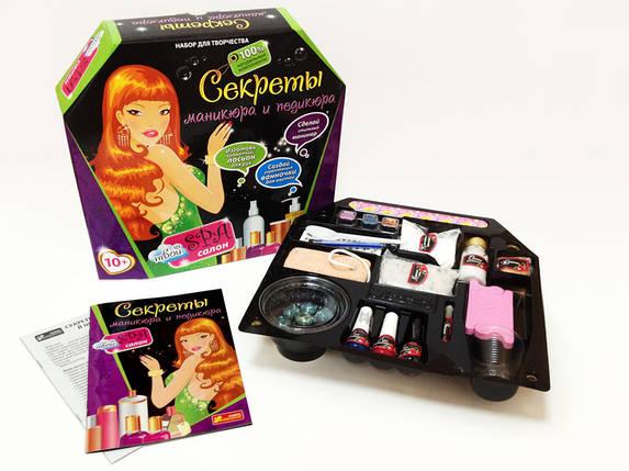 5640 Подарочные наборы для девочки, Секреты маникюра и педикюра, фото 2