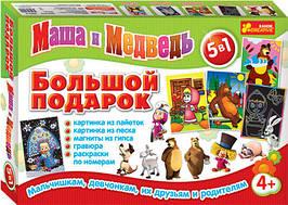 9001-05 Подарочный набор для детей, Большой подарок «Маша и Медведь»