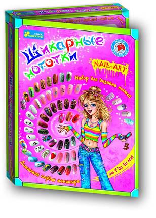 5603 Подарочные наборы для девочки, Студия маникюра «Шикарные ноготки», фото 2