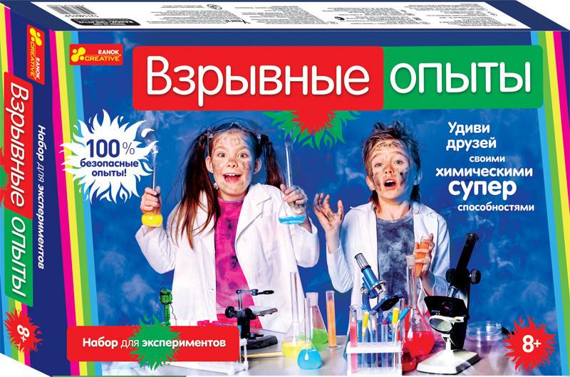 0391 Набор для творчества, научные игры, химические, физические опыты. Взрывные опыты
