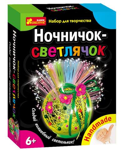 9003-03 Набор для творчества,  HANDMADE, Ночничок-светлячок