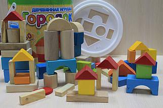 0352 Развивающие игры из дерева, Деревянный конструктор Городок 50 деталей, фото 2